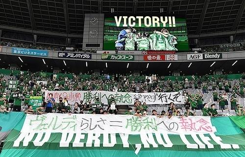 東京Vサポ.jpg