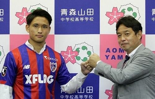 松木FC東京内定.jpg