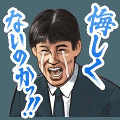 滝沢先生.png