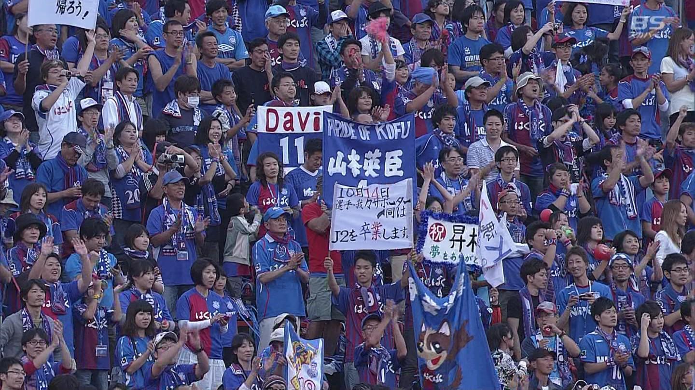 甲府昇格2012-04.jpg