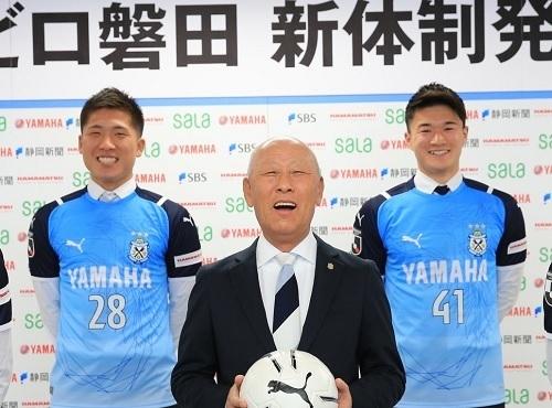 磐田2021新体制発表記者会見02.jpg