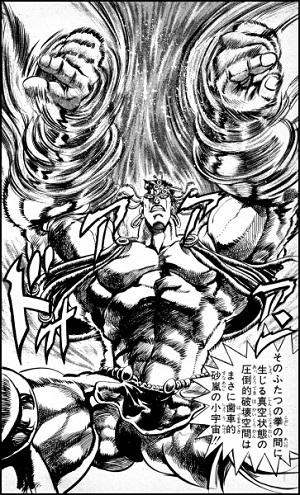 神砂嵐.jpg