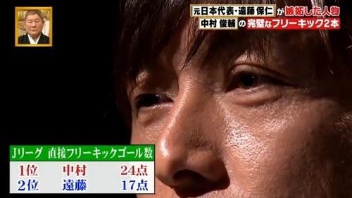 遠藤嫉妬07.jpg