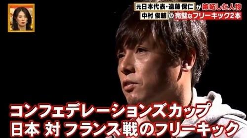 遠藤嫉妬09.jpg