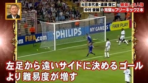 遠藤嫉妬12.jpg