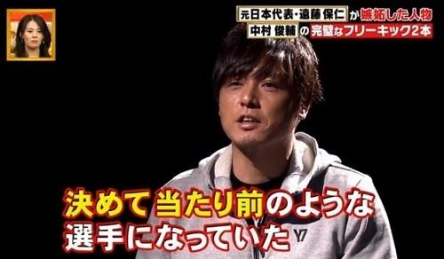 遠藤嫉妬14.jpg