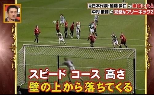 遠藤嫉妬29.jpg