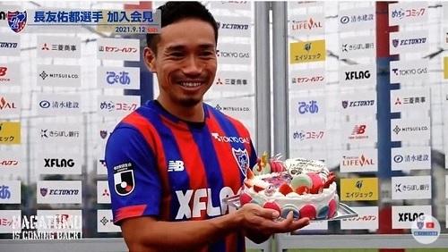 長友FC東京復帰03.jpg