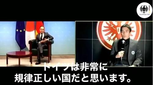 長谷部とドイツ外務大臣対談.jpg