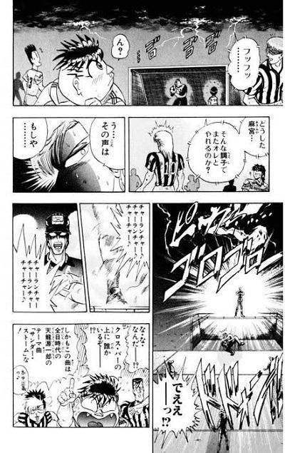 雷GKリベロの武田.jpg
