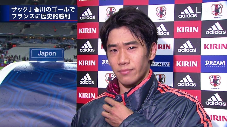 香川2012フランス戦ゴール02.jpg
