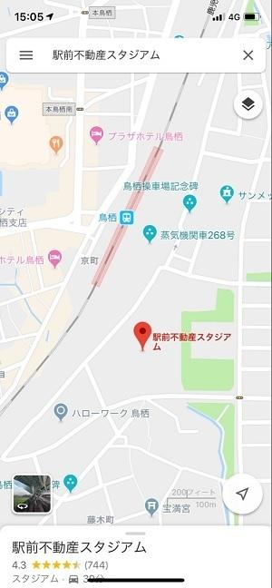 駅前不動産スタジアムGoogle.jpg