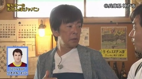 高田社長メッシ.jpg