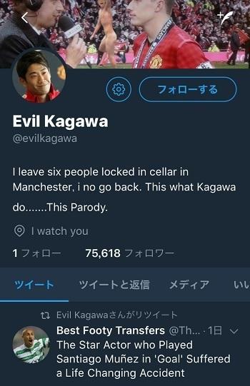 Evilkagawa.jpg