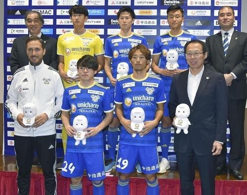 FC今治2020プレカン.jpg