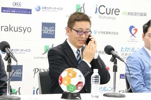 FC大阪100年構想受理.jpg