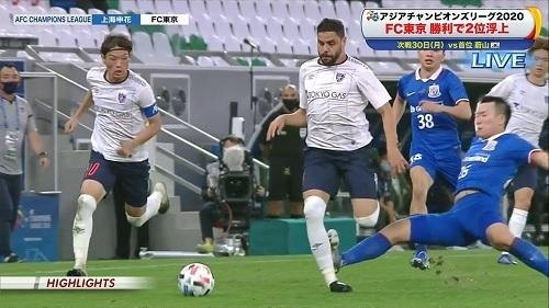 FC東京2020ACL第4節上海申花ラフプレー01.jpg