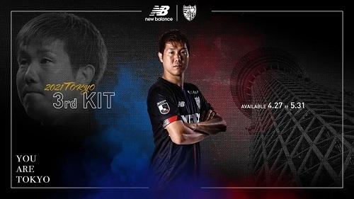 FC東京3rd01.jpg