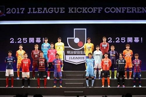 Jリーグ2017開幕.jpg