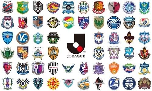 Jリーグ2020エムブレム02.jpg