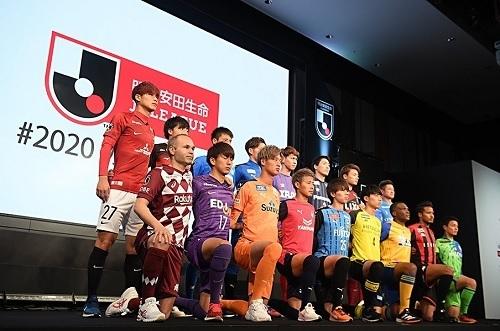 Jリーグ2020キックオフカンファレンス.jpg