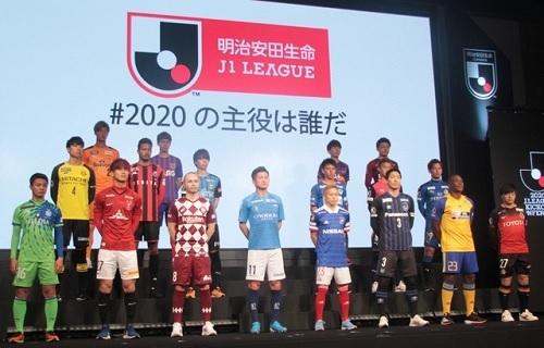 Jリーグ2020プレカン06.jpg