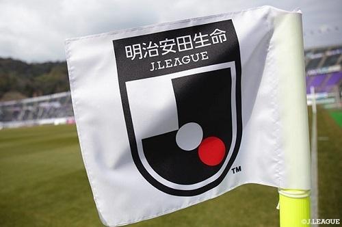 Jリーグ旗.jpg