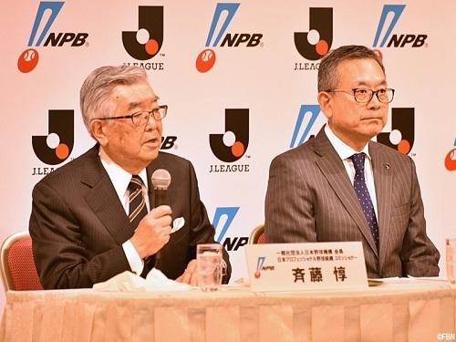 JリーグNPB合同会見.jpg