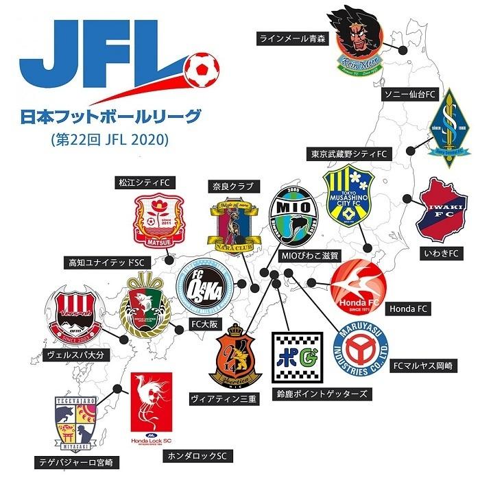 JFL2020全国マップ.jpg