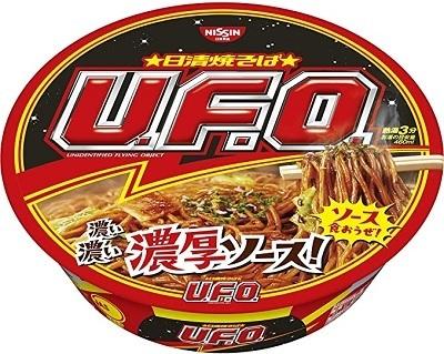 UFO焼きそば.jpg